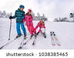 skiing  winter  snow  sun and... | Shutterstock . vector #1038385465