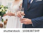 elegance wedding decorations   Shutterstock . vector #1038387349