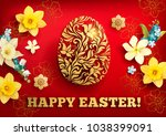 easter greeting card with... | Shutterstock .eps vector #1038399091