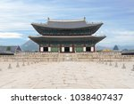 gyeongbokgung palace in seoul...   Shutterstock . vector #1038407437