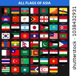 all flags of the countries of... | Shutterstock .eps vector #1038432931