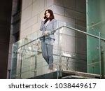 asian corporate executive... | Shutterstock . vector #1038449617