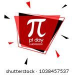 pi day sign with red label | Shutterstock .eps vector #1038457537
