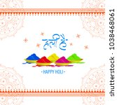illustration of colorful gulal  ... | Shutterstock .eps vector #1038468061