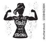 girl power. vector lettering...   Shutterstock .eps vector #1038482884