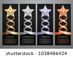 set of black banners  gold ... | Shutterstock .eps vector #1038486424