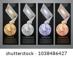set of black banners  gold ... | Shutterstock .eps vector #1038486427
