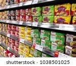 penang  malaysia   february 13  ... | Shutterstock . vector #1038501025