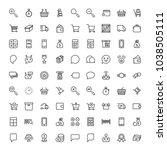 e shopping flat icon set .... | Shutterstock .eps vector #1038505111