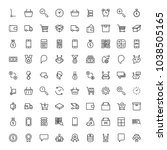 e shopping flat icon set .... | Shutterstock .eps vector #1038505165