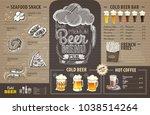 vintage beer menu design on... | Shutterstock .eps vector #1038514264