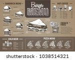 vintage  burger menu design on... | Shutterstock .eps vector #1038514321