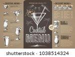 vintage cocktail menu design on ... | Shutterstock .eps vector #1038514324