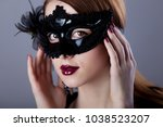 young redhead woman in carnival ... | Shutterstock . vector #1038523207