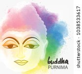 abstract buddha purnima  guru... | Shutterstock .eps vector #1038533617