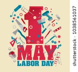 1 may labour day poster or... | Shutterstock .eps vector #1038561037