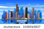 chicago skyline on a background.... | Shutterstock .eps vector #1038565837