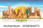 kolkata   calcuta   india... | Shutterstock .eps vector #1038566071