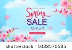 spring sale banner with cherry...   Shutterstock .eps vector #1038570535