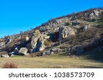 dobruja gorges  coralifier... | Shutterstock . vector #1038573709