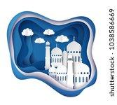 vector 3d white paper mosque....   Shutterstock .eps vector #1038586669