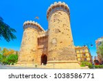 towers of quart  torres de... | Shutterstock . vector #1038586771