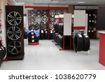 modern store with alloy wheels... | Shutterstock . vector #1038620779