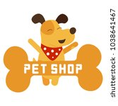 vector banner for pet shop with ... | Shutterstock .eps vector #1038641467