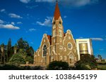 the christ church  or... | Shutterstock . vector #1038645199