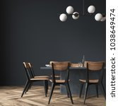 long black dining room table... | Shutterstock . vector #1038649474