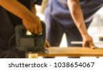 two men cutting wood with... | Shutterstock . vector #1038654067