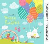 easter bunnies and easter egg | Shutterstock .eps vector #1038660049