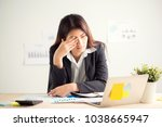 young businesswoman doing... | Shutterstock . vector #1038665947
