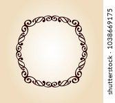 elegant frame.vector... | Shutterstock .eps vector #1038669175