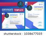 certificate  qualification...   Shutterstock .eps vector #1038677035
