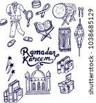 ramadan kareem  sketch | Shutterstock .eps vector #1038685129