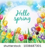 background with spring flowers | Shutterstock .eps vector #1038687301