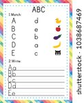 abc worksheet. kids english... | Shutterstock .eps vector #1038687469