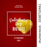 valentine s day love and...   Shutterstock . vector #1038710461