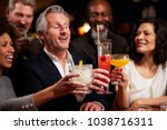 group of middle aged friends... | Shutterstock . vector #1038716311