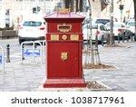 belgrade  serbia   february ... | Shutterstock . vector #1038717961