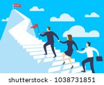 leader businessman help the... | Shutterstock .eps vector #1038731851