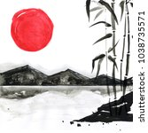 bamboo in japanese painting... | Shutterstock . vector #1038735571
