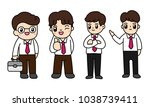 cartoon businessman vector... | Shutterstock .eps vector #1038739411