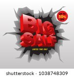 big sale red on crack wall 3d...   Shutterstock .eps vector #1038748309