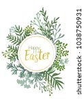 happy easter vector cards with... | Shutterstock .eps vector #1038750931