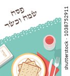 traditional passover table for... | Shutterstock .eps vector #1038752911