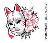 japanese fox mask with flowers | Shutterstock .eps vector #1038762919