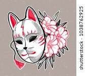 japanese fox mask with flowers | Shutterstock .eps vector #1038762925