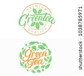 green tea hand written... | Shutterstock .eps vector #1038785971